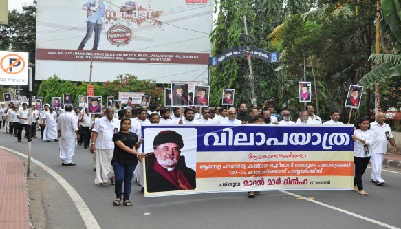 PROCESSION IN HONOUR OF MARAN MAR DINKHA At THRISSUR, KERALA.